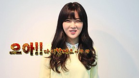 [RAINBOW Reality Show!] Hyunyoung\'s Mental Breakdown time!