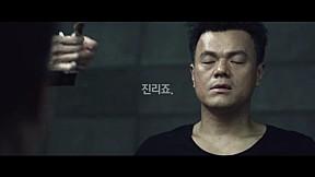 J.Y. Park - \