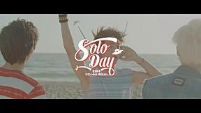 B1A4 - SOLO DAY (#4 UFO?)