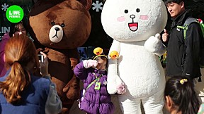 LINE FRIENDS in EVERLAND, Korea