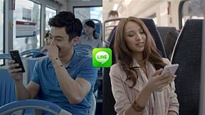 [LINE TVC] LINE Brings You Closer (Malay-English) \/ LINE Mengeratkan Anda_Revised