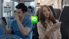 [LINE TVC] LINE Brings You Closer (Malay-English) / LINE Mengeratkan Anda_Revised