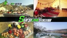 [Teaser] SurpLINEs EXO EP01