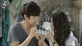 Love Cell EP4