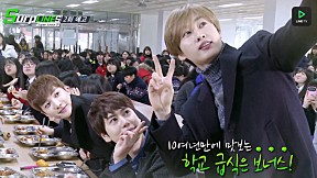 [Teaser] One day with handsome teachers : Super Junior EP02