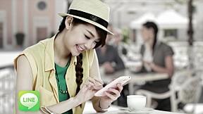 [LINE TVC] Cafe_Vietnam