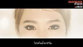 Silverback - ตัวแรง (Official MV)