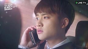 EXO Next Door EP13 Trailer