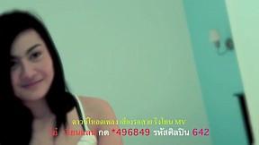 ขอบคุณที่ใช้บริการ (ส้วม) - โอ๋ เวียนแลน [Official MV]