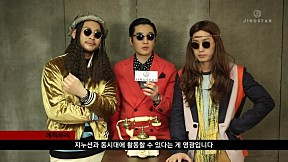 """JINUSEAN - """"Tell Me One More Time feat. Jang Hanna"""" BEHIND THE COMEBACK PROJECT"""