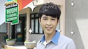 School idol ภัทร ภัทรพล ทับทิมเขียว วิทยาลัยเทคโนโลยีชลบุรี