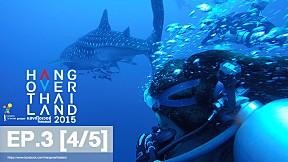 HANG OVER THAILAND 2015 EP03 [4\/5]