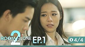 Room Alone 2 EP.1 [4\/4] ตัวจริง \/ หรือ \/ ตัวแทน