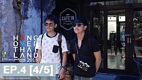 HANG OVER THAILAND 2015 EP04 [4\/5]