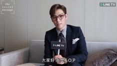 祕密訊息 Secret Message | T.O.P & 上野樹里給台灣觀眾的祕密訊息