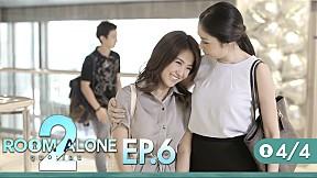 Room Alone 2 EP.6 [4\/4] รักแท้ \/ หรือ \/ แพ้เงื่อนไข