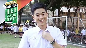 School idol GAME วุฒิวิทย์ เชิญตระกูลปพัฒน์ โรงเรียนหอวัง