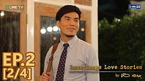 Love Songs Love Stories   เพลง คิดถึงฉันไหมเวลาที่เธอ...   EP.2 [2\/4]