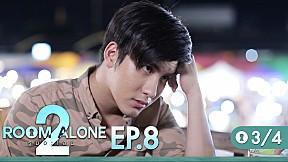 Room Alone 2   EP.8 [3\/4] อกหัก \/ หรือ \/ ยังไม่ได้รัก