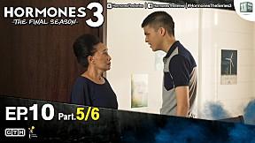 HORMONES 3 THE FINAL SEASON | EP.10 [5\/6]