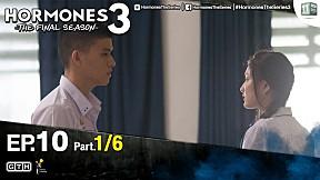 HORMONES 3 THE FINAL SEASON | EP.10 [1\/6]