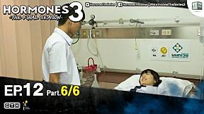 HORMONES 3 THE FINAL SEASON | EP.12 [6\/6]