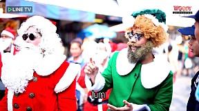 Woody Uncensored EP.9 - Christmas Special กับ ชมพู่ อารยา