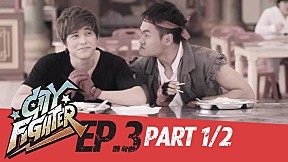 City Fighter | EP.3 | Best Friends In Love (1\/2)