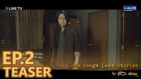 ตัวอย่าง Love Songs Love Stories  เพลง ก้อนหินก้อนนั้น EP.2