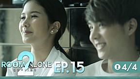 Room Alone 2 | EP.15 [4\/4] จบ \/ หรือ \/ เริ่ม