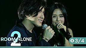 Room Alone 2 EP.Special : ALONE \/ แต่ \/ ไม่ LONELY [3\/4]
