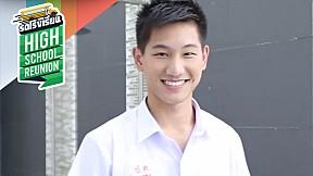 School idol ซัน ศุภณัฐ จรูญเวชธรรม โรงเรียนเซนต์ดอมินิก