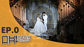 OH BABY! | EP.0 | Luxury wedding but my friend\'s outfit...is gone!