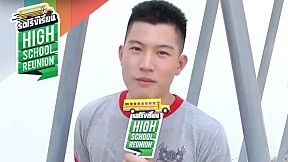 School idol เบส นตท.ภคิน สานนท์ภานุ โรงเรียนเตรียมทหาร