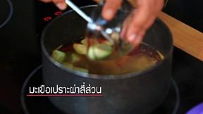Modern9 Cooking by Yingsak - Chill Out อาจารย์ยิ่งศักดิ์ กับคุณเพชร (ลูกคุณพุ่มพวง ดวงจันทร์) [3\/3]