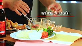 Modern9 Cooking by Yingsak - Cooking Guru อาจารย์ยิ่งศักดิ์ กับคุณจตุภูมิ โอภาสสดใส ตอนที่ 2 [3\/3]