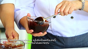 Modern9 Cooking by Yingsak - Bakery Lovers ตอนวิธีทำ Mousse [3\/3]