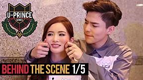 U-PRINCE Series Special   Behind The Scenes สิบทิศ Special [1\/5]