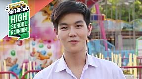 School idol ฟลุ๊ค คณิน สมศิริวัฒนา โรงเรียนเตรียมอุดมศึกษา