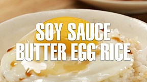 Soy Sauce Butter Egg Rice
