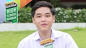 School idol ไนท์ ทิตินันท์ ด่านอุดมกิจ Bangkok Advert School