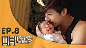 OH BABY! | EP.8 | National Husband