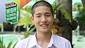 School idol อู๋ ธนกฤต มหิทธิหาญ โรงเรียนปทุมคงคา