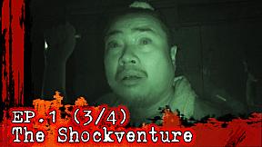 The Shockventure on LINE TV | EP.1 | ดีเจป๋องชวนสองสาวบันนี่เล่นซุกซนบนห้างร้างกลางดึก [3\/4]