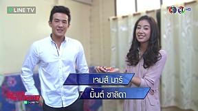 ตะลุยกองถ่าย on LINE TV - 27 สิงหาคม 2559