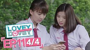 Lovey Dovey แผนร้ายนายเจ้าเล่ห์ | EP.11 [4\/4]