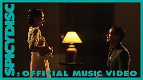 theBOYKOR - The Wedding Singer Feat. PICHAI CHIRATHIVAT | (OFFICIAL MV)