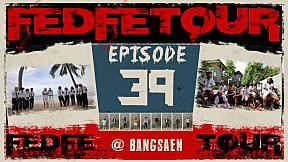 FEDFE TOUR Krian EP.39 Episode Troll Bangsaen