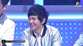 I Can See Your Voice Thailand | ไอซ์ ศรัณยู | 13 ม.ค. 59