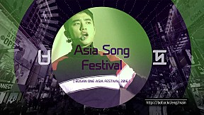 BOF(Busan One Asia Festival) Coming Soon!